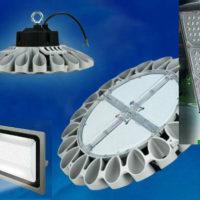 Мощные светодиодные светильники прожекторы Uniel