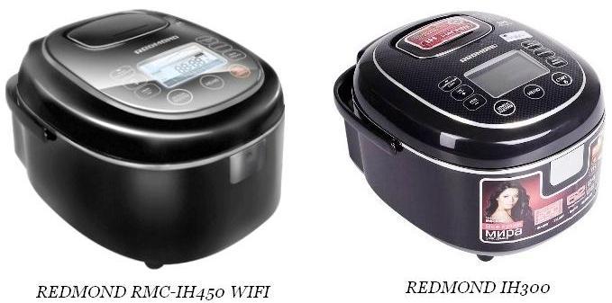 Мультиварки Redmond с индукционным нагревом