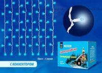 Zanaves-svetodiodnyi-ULD-C2030-240_TWK-BLUE-IP67