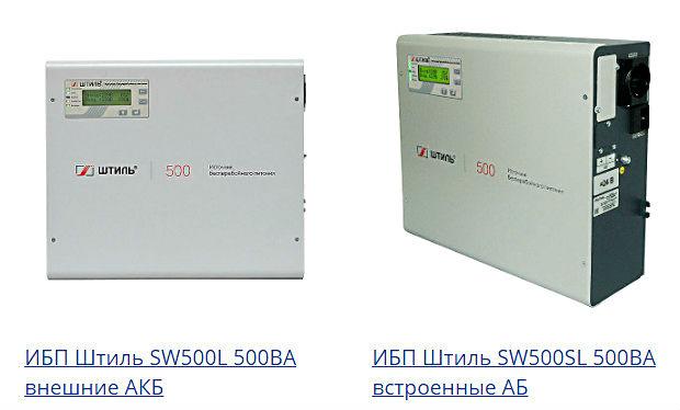 on-line IBP serii SW s vy`hodnoi` moshchnost`iu 400 Vt_500 VA